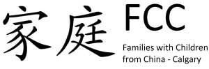 Families with Children from China - Calgary